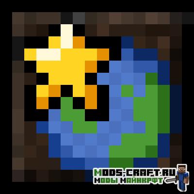 Мод Cherished Worlds 1.15.2, 1.14.4, 1.12.2