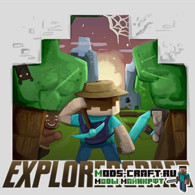 Мод Explorercraft 1.14.4, 1.12.2