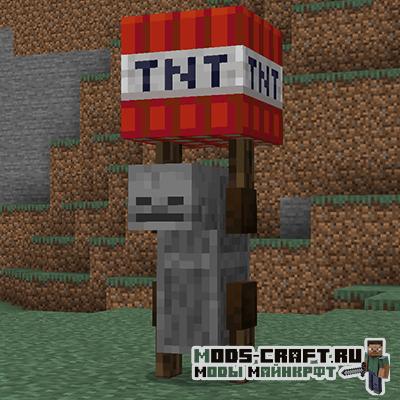 Мод TNT Yeeter для майнкрафт 1.16.1, 1.15.2, 1.14.4
