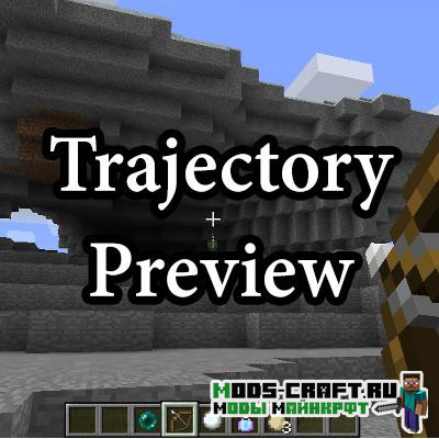 Мод Trajectory Preview для майнкрафт 1.16.3, 1.15.2, 1.14.4, 1.12.2
