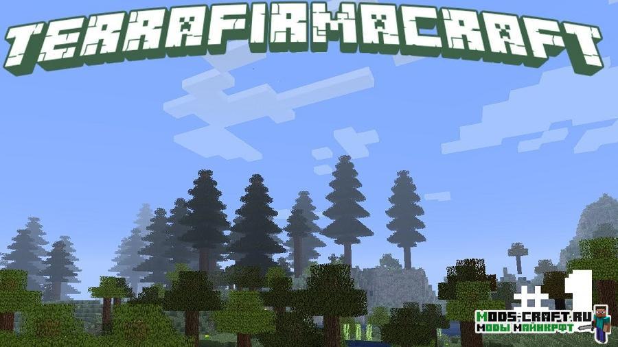 Мод TerraFirmaCraft для майнкрафт 1.12.2, 1.7.10