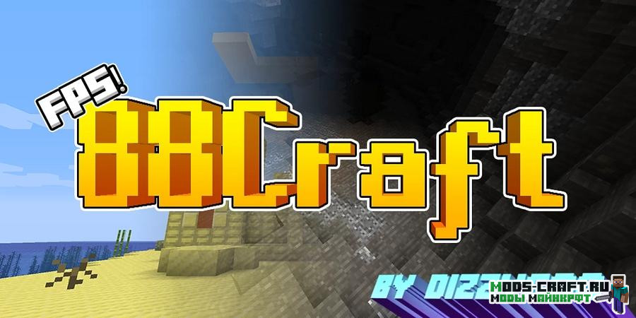 Ресурспак 88Craft [8x] 1.15.2