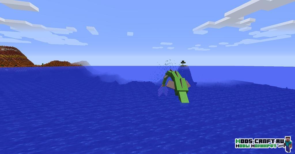 Мод Aquatic Abyss для майнкрафт 1.15.2, 1.12.2