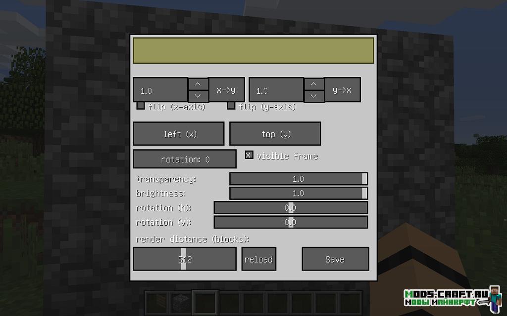 Мод OnlinePictureFrame для майнкрафт 1.12.2, 1.7.10