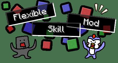Мод на навыки - Flexible Skills для майнкрафт 1.15.2, 1.14.4