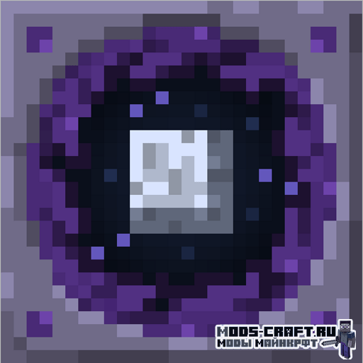 Мод на ночное измерение - The Midnight 1.15.2, 1.14.4, 1.12.2