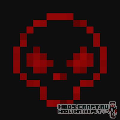 Мод Enemyz 1.15.2, 1.14.4, 1.12.2