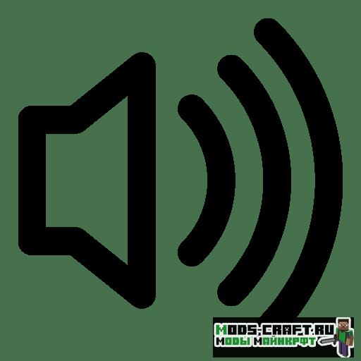 Мод на голосовой чат - Voice Chat для майнкрафт 1.15.2