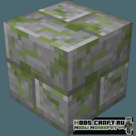 Мод DungeonBlocks 1.16.5, 1.14.4