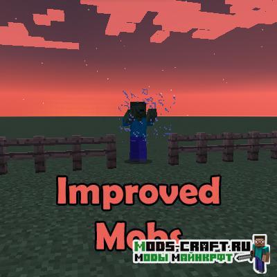 Мод Improved Mobs для майнкрафт 1.12.2