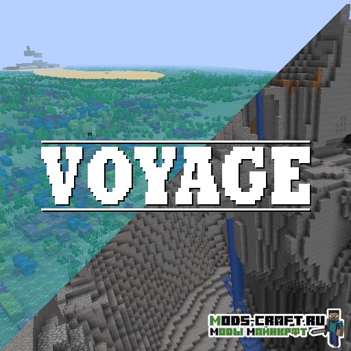 Мод Voyage 1.16.4, 1.15.2, 1.14.4
