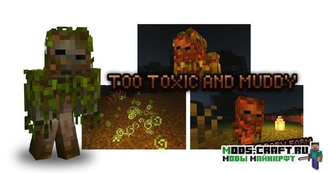 Мод на новых зомби - Rotten Creatures 1.14.4