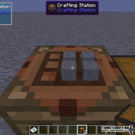Мод Crafting Station для майнкрафт 1.16.3, 1.15.2, 1.14.4, 1.12.2