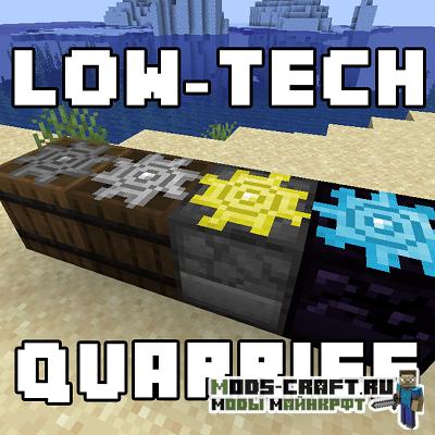 Мод Low-Tech Quarries для майнкрафт 1.15.2