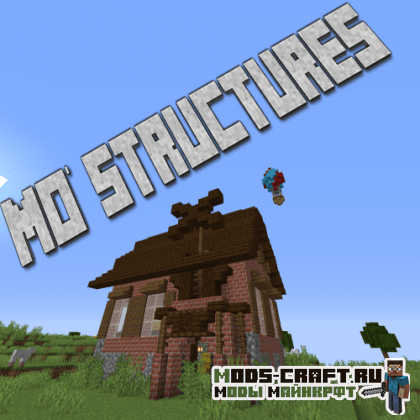 Мод Mo' Structures для майнкрафт 1.15.2