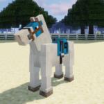 Мод Horse Tack для майнкрафт 1.12.2
