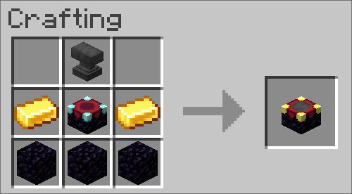 Мод Disenchanting Forge для майнкрафт 1.15.2, 1.14.4