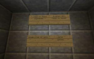 Карта побег из тюрьмы для майнкрафт 1.12.2