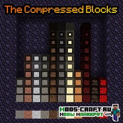 Мод The Compressed Blocks для майнкрафт 1.15.2, 1.12.2