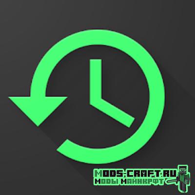 Мод Backups для майнкрафт 1.12.2, 1.8.9