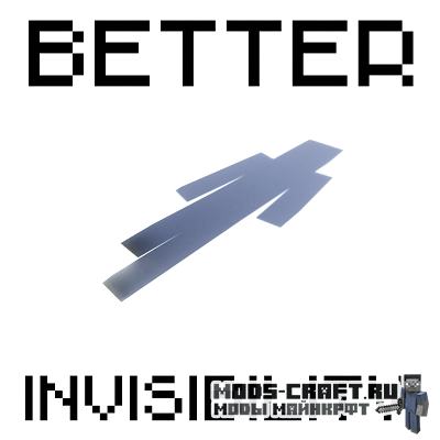 Мод Better Invisibility для майнкрафт 1.12.2