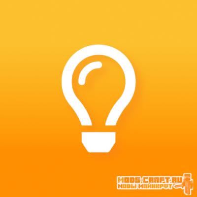 Мод Phosphor для майнкрафт 1.16.1, 1.15.2, 1.14.4, 1.12.2