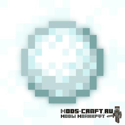 Мод Snowdrift для майнкрафт 1.16.1, 1.16