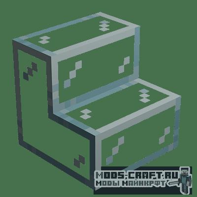 Мод MoGlass для майнкрафт 1.15.2, 1.14.4
