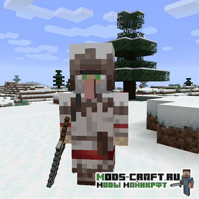 Мод Wandering Trapper для майнкрафт 1.16.2, 1.15.2, 1.14.4