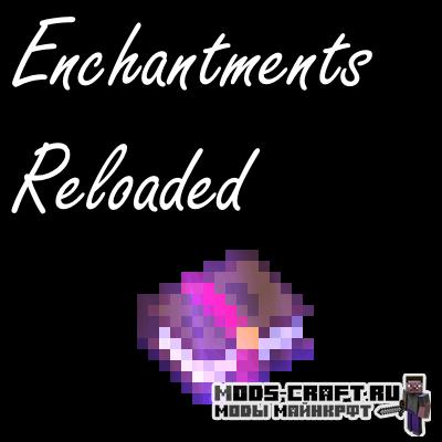Мод Enchantments Reloaded для майнкрафт 1.15.2