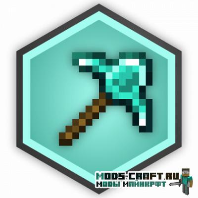 Мод Extended Diamond для майнкрафт 1.15.2, 1.14.4