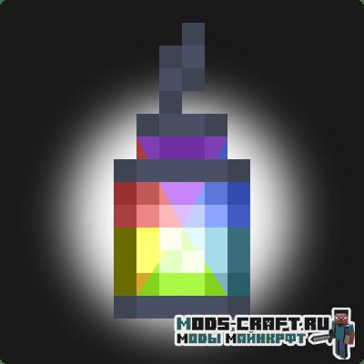 Мод Lantern Colors для майнкрафт 1.15.2