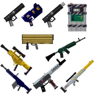 Мод Gun 3D для майнкрафт 1.15.2, 1.14.4