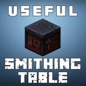 Мод Actually Useful Smithing Table для майнкрафт 1.16.1