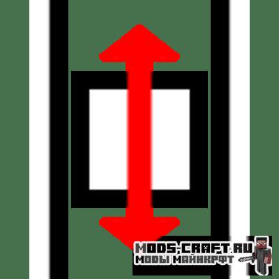 Мод Blockshifter для майнкрафт 1.16.1