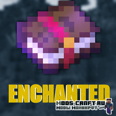 Мод Enchanted для майнкрафт 1.15.2