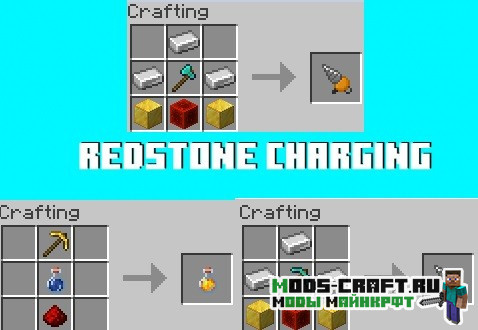 Мод Redstone Charging для майнкрафт 1.15.2