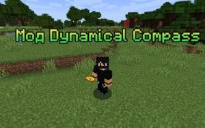 Мод Dynamical Compass для майнкрафт 1.16.5, 1.15.2, 1.14.4
