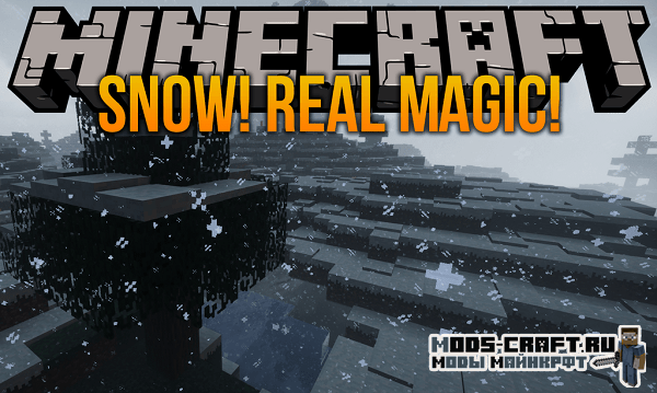 Мод Snow! Real Magic! для майнкрафт 1.16.4, 1.15.2, 1.14.4, 1.12.2