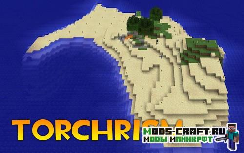 Мод Torchrism для майнкрафт 1.12.2