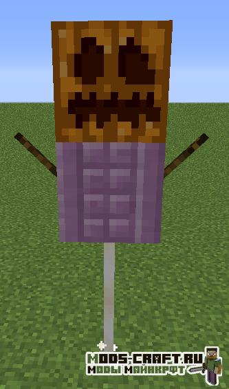Мод Scarecrows для майнкрафт 1.17.1, 1.16.5, 1.15.2, 1.12.2
