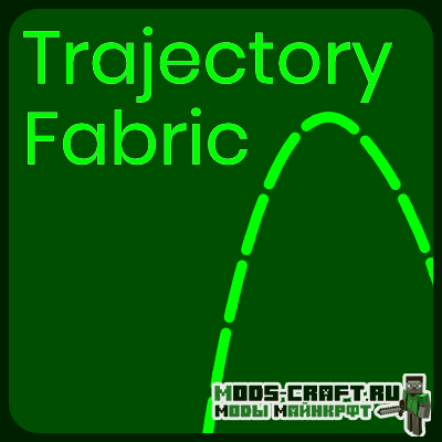 Мод TrajectoryFabric для майнкрафт 1.16.2, 1.16.1