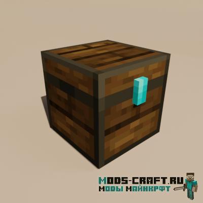 Мод Packed Storage для майнкрафт 1.16.2
