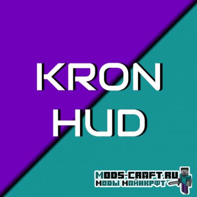 Мод KronHUD для майнкрафт 1.16.2