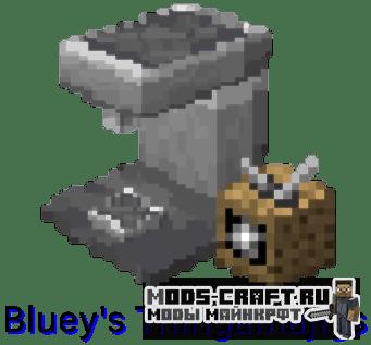 Мод Blueys Thingamajigs для майнкрафт 1.15.2
