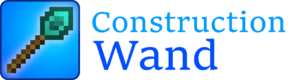 Мод Construction Wand для майнкрафт 1.16.3, 1.15.2