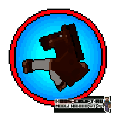 Мод Callable Horses для майнкрафт 1.16.3, 1.12.2