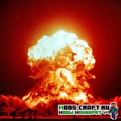 Мод Atomic Explosions 1.17.1, 1.16.5, 1.16.4