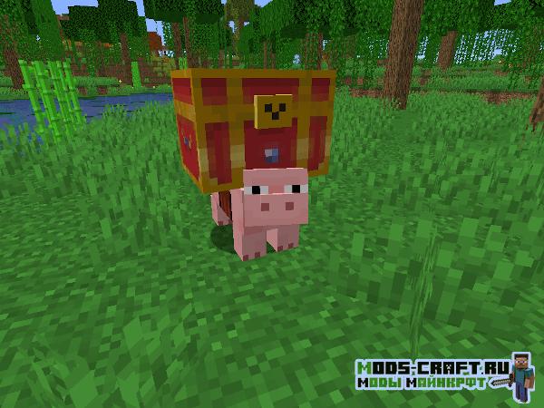 Мод Piggy Bank для майнкрафт 1.16.1