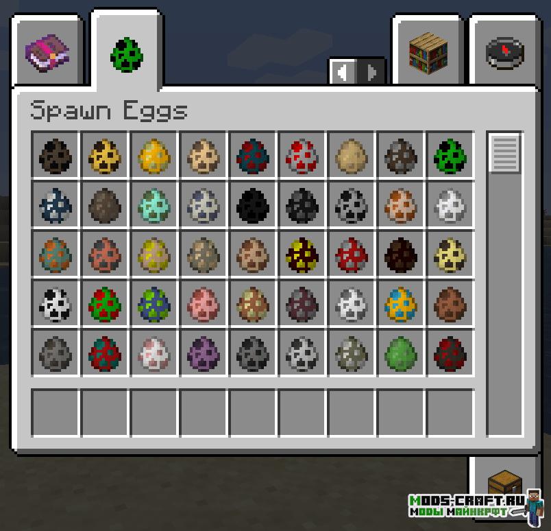 Мод Egg Tab для майнкрафт 1.16.2, 1.15.2, 1.14.4.